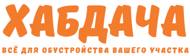 Хабдача